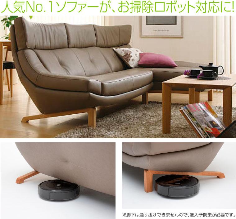 カリモクのソファ
